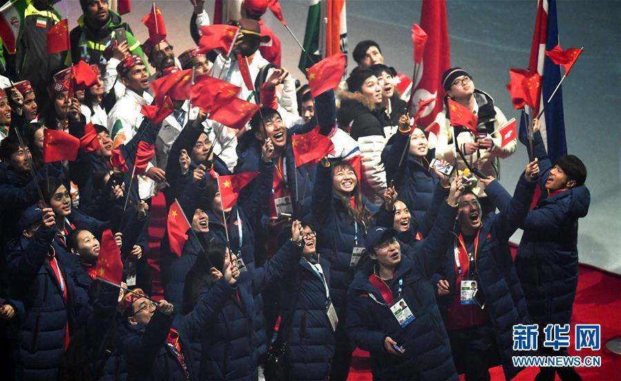 اختتمت دورة الألعاب الآسيوية الشتوية الثامنة
