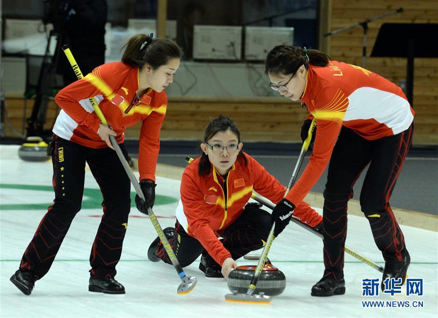 دورة الألعاب الآسيوية الشتوية 2017