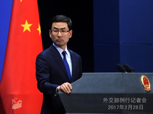 Гэн Шуан, Официальный представитель МИД КНР