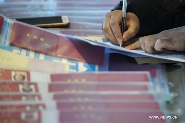 مستشارون سياسيون يجتمعون فى بكين لحضور الاجتماعات السنوية