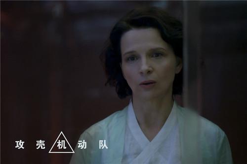 朱丽叶·比诺什饰演少佐的制造者