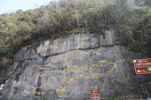 永定区沅澧山水景区导览图。