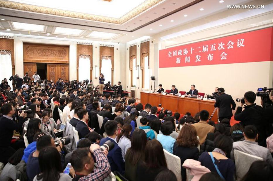 The press conference on the fifth session of the 12th Chinese People