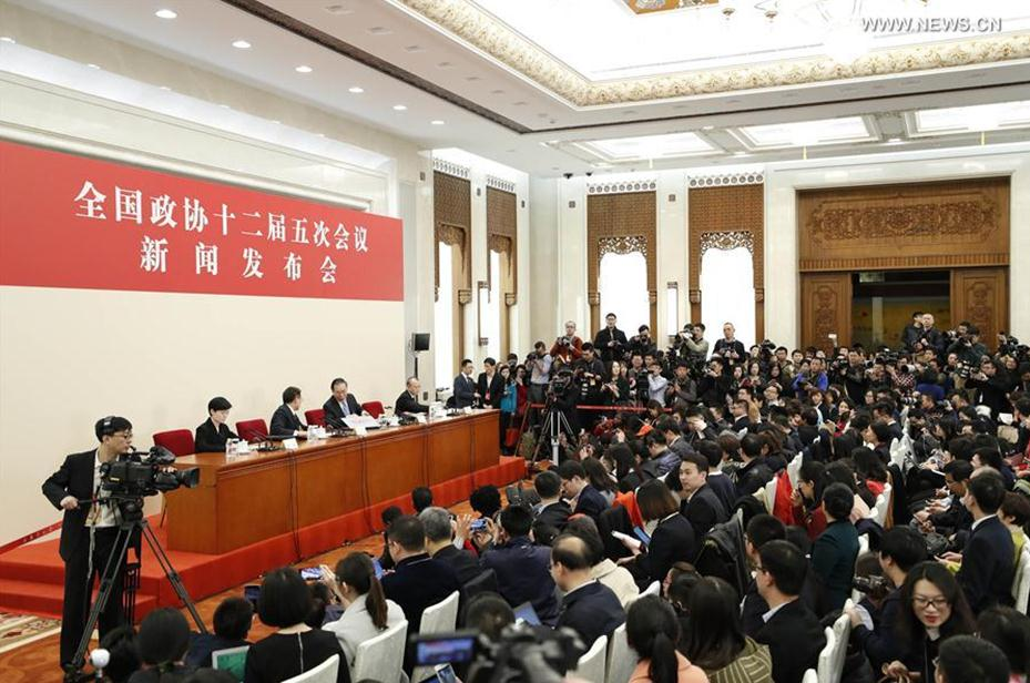 e press conference on the fifth session of the 12th Chinese People
