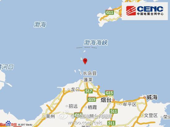 据中国地震台网消息,3月3日2时48分在山东省烟台市长岛县海域(北纬38.