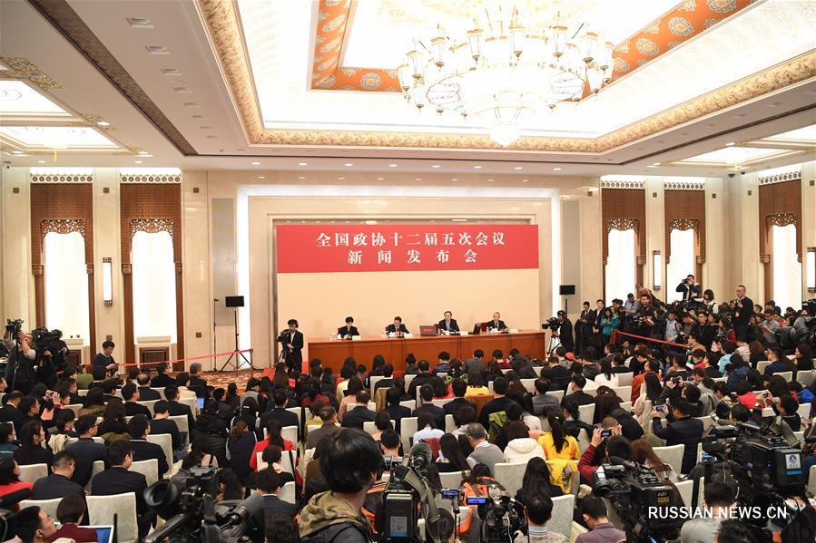 3 марта в Пекине открывается сессия Всекитайского комитета