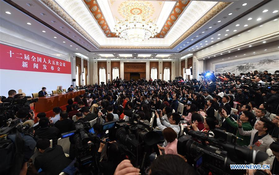The press conference on the fifth session of China