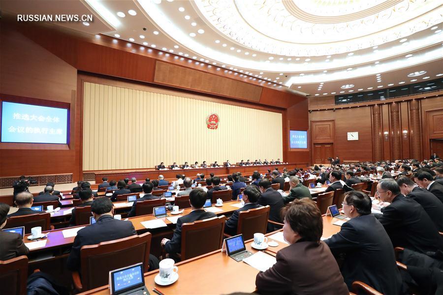 В Пекине прошло первое заседание президиума 5-й сессии ВСНП 12-го созыва