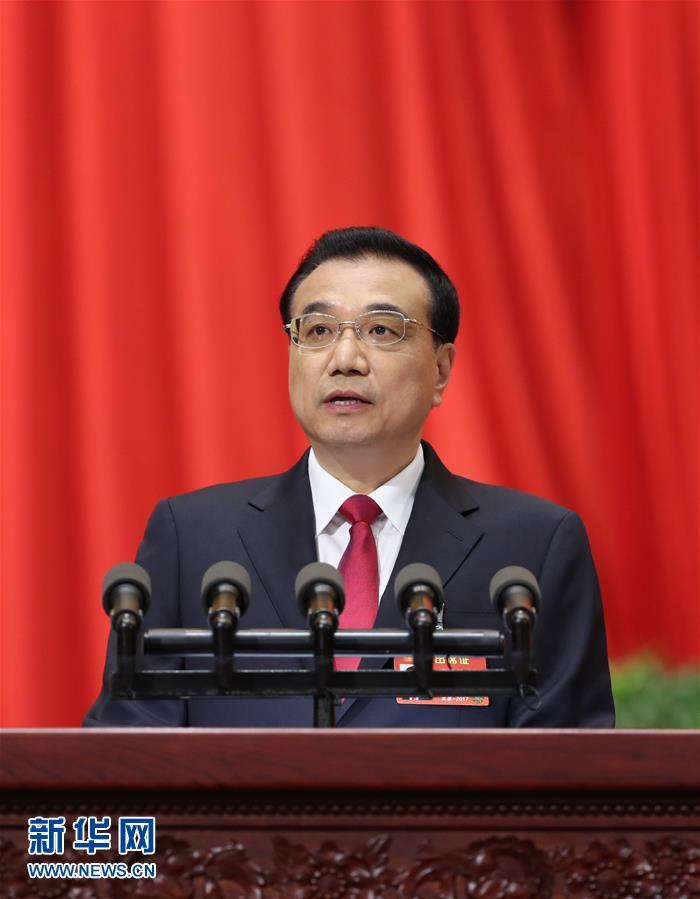 Премьер Госсовета КНР Ли Кэцян выступил с докладом о работе правительства