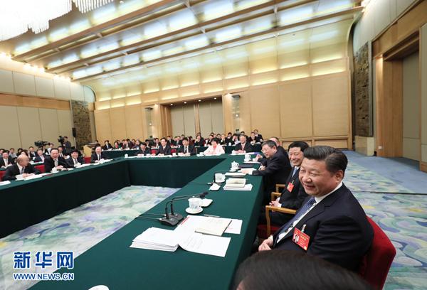 Xi Jinping participe à la réunion des délégués de Shanghai
