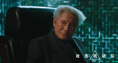 北野武饰演公安九课课长荒卷大辅