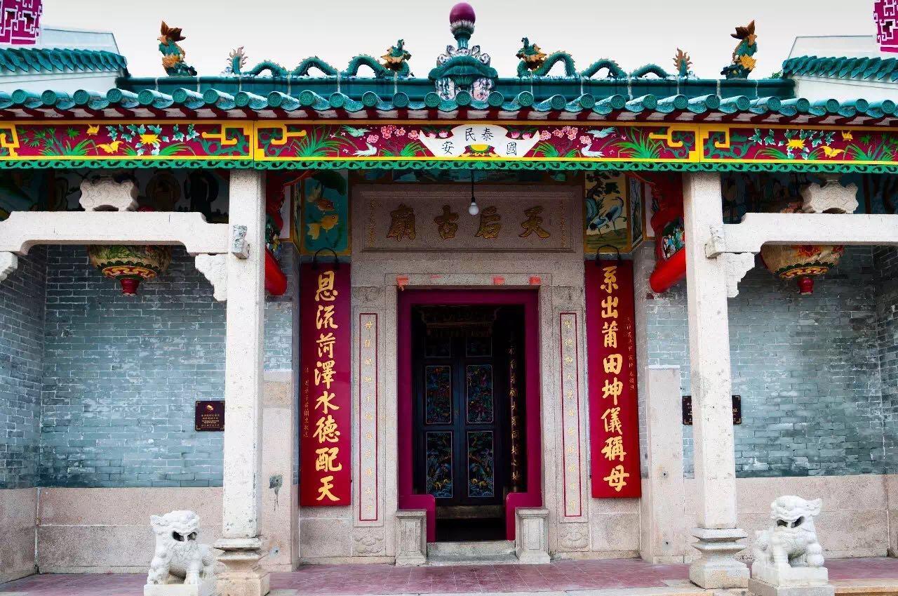 佛堂前天后古庙是香港最古老最大的天后庙