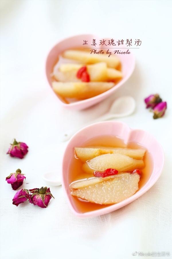 吃一枚梨子迎春天:生姜玫瑰甜梨汤