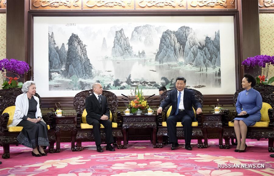 Си Цзиньпин встретился с королем и королевой-матерью Камбоджи