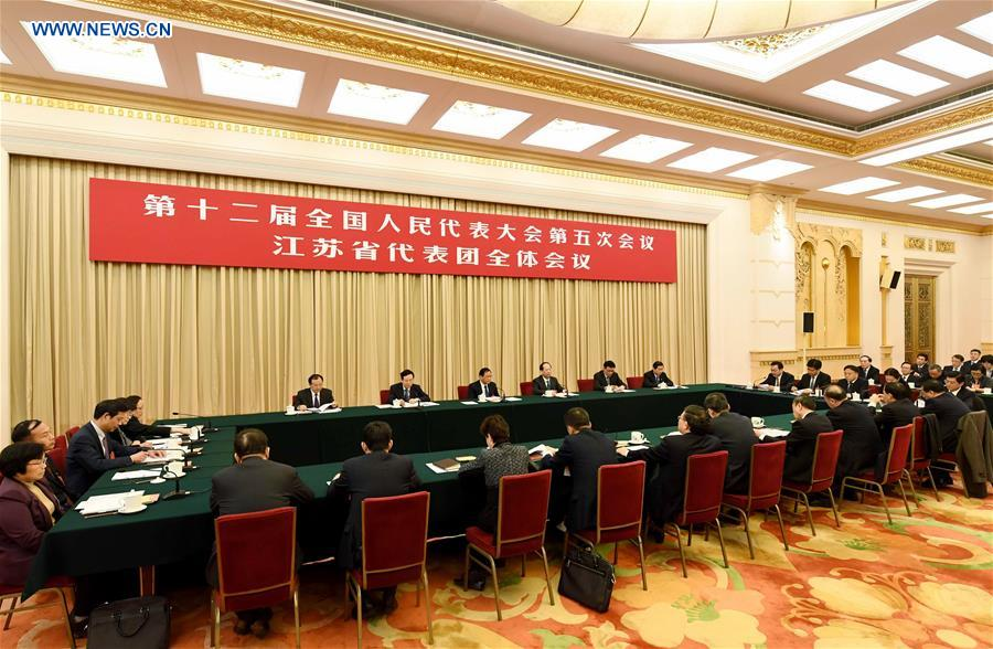 Photo taken on March 7, 2017 shows the scene of a plenary meeting of the 12th National People