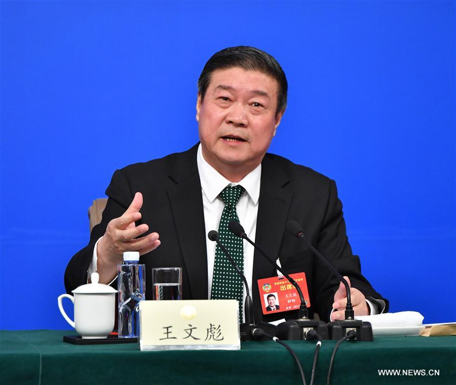 Wang Wenbiao, a member of the 12th National Committee of the Chinese People