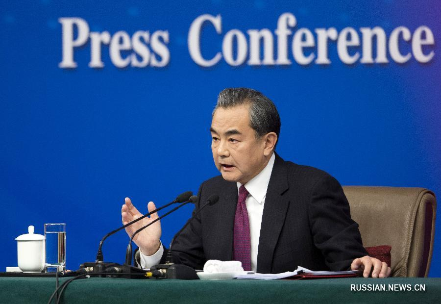 Министр иностранных дел Китая Ван И выступил перед СМИ в среду на пресс-конференции на полях 5-й сессии ВСНП 12-го созыва