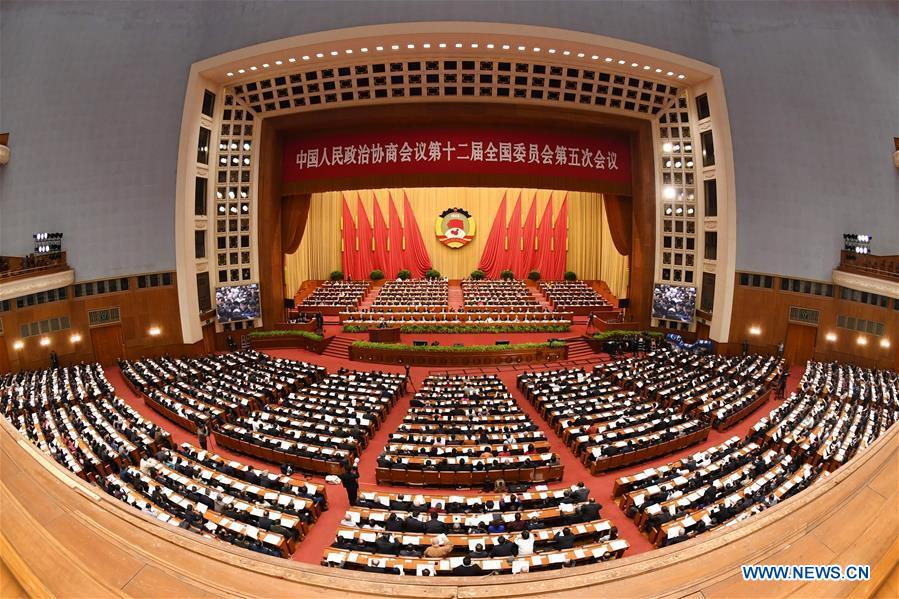 The fourth plenary meeting of the fifth session of the 12th National Committee of the Chinese People