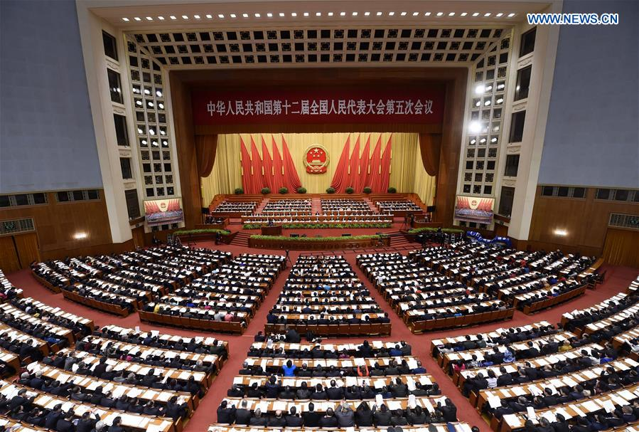 The third plenary meeting of the fifth session of the 12th National People