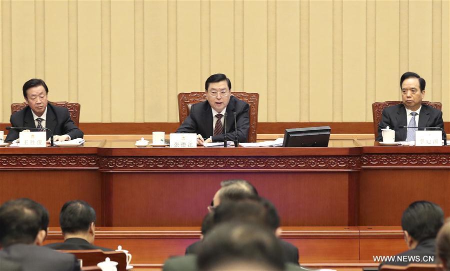 Chine : le présidium de la session parlementaire annuelle examine des documents cruciaux