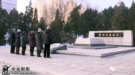 雷锋辅导过的学生在雷锋墓前