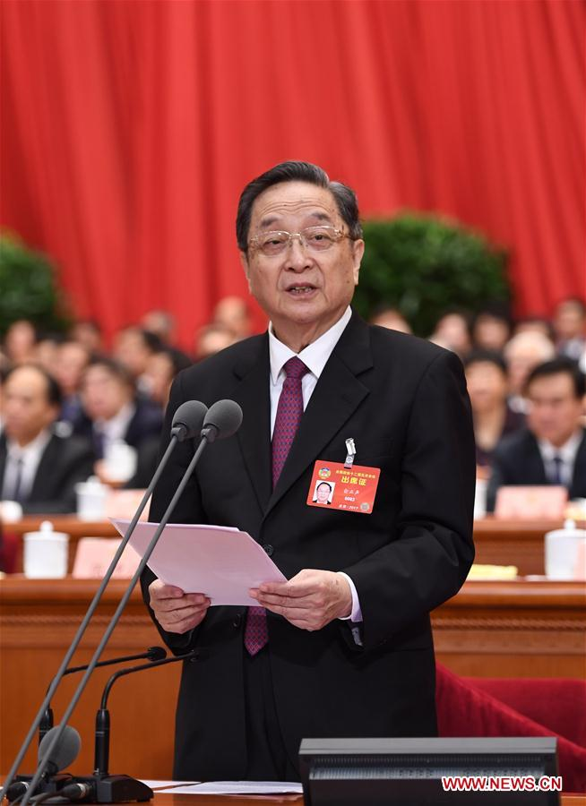Yu Zhengsheng, chairman of the National Committee of the Chinese People