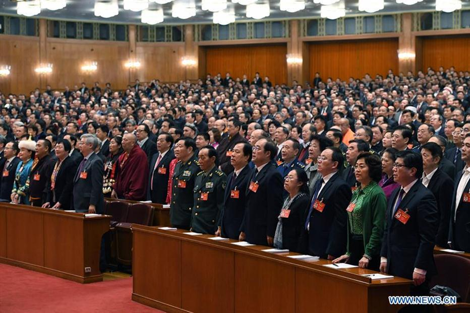 Members of the 12th National Committee of the Chinese People