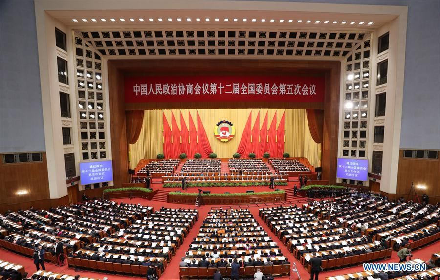 The closing meeting of the fifth session of the 12th National Committee of the Chinese People