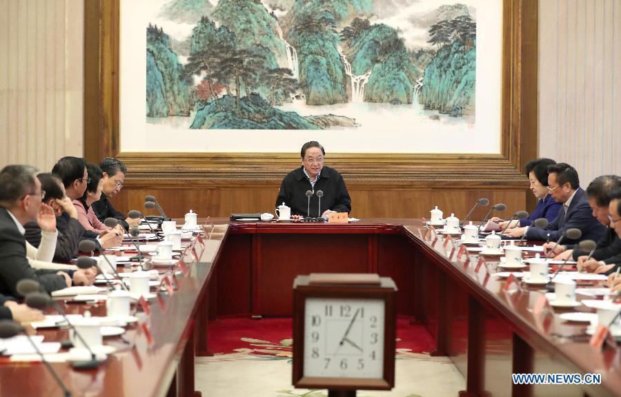 Le PCC organise une réunion de consultation sur l