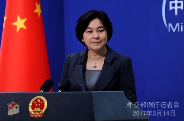 La Chine et les Etats-Unis maintiennent un contact étroit sur les échanges entre leurs présidents (porte-parole)
