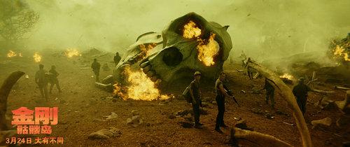 《金刚:骷髅岛》 超强特效刷新视觉体验!