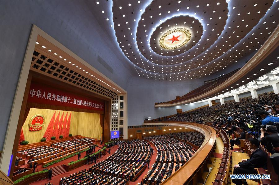 Chine : clôture de la session annuelle de l