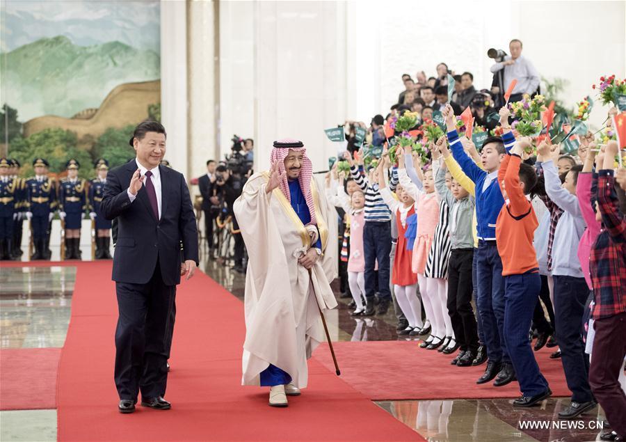 La Chine et l