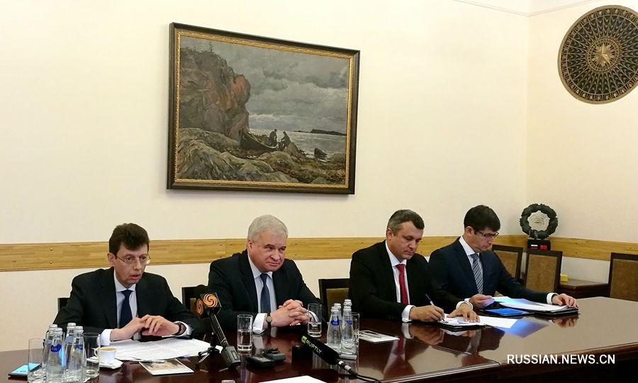 В Пекине состоялось открытие представительства Центрального банка Российской Федерации /Банка России/ в Китае