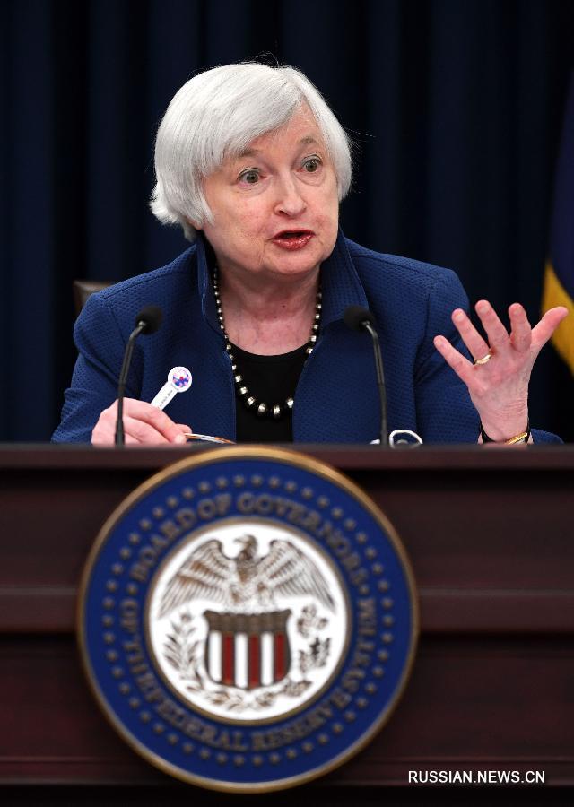 Федрезерв США повысил ключевую ставку до 0,75-1%