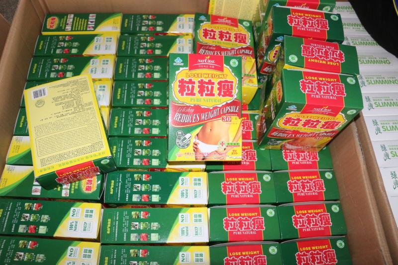 台州浙江脂肪有毒案值侦破v脂肪特大案胶囊达需要瘦10斤燃烧慢跑多少警方图片