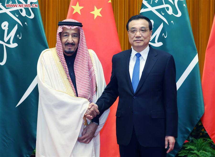 Chinese Premier Li Keqiang (R) meets with Saudi King Salman bin Abdulaziz Al Saud at the Great Hall of the People in Beijing, capital of China, March 17, 2017. (Xinhua/Yao Dawei)