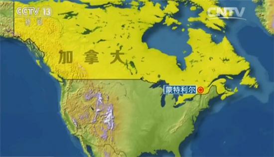 加拿大两架小型飞机相撞 致两名中国公民一伤一亡