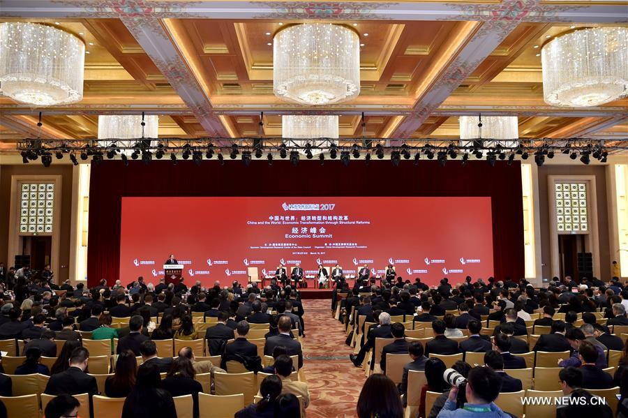 The economic summit of the China Development Forum 2017 is held in Beijing, capital of China, March 18, 2017. The theme of this year