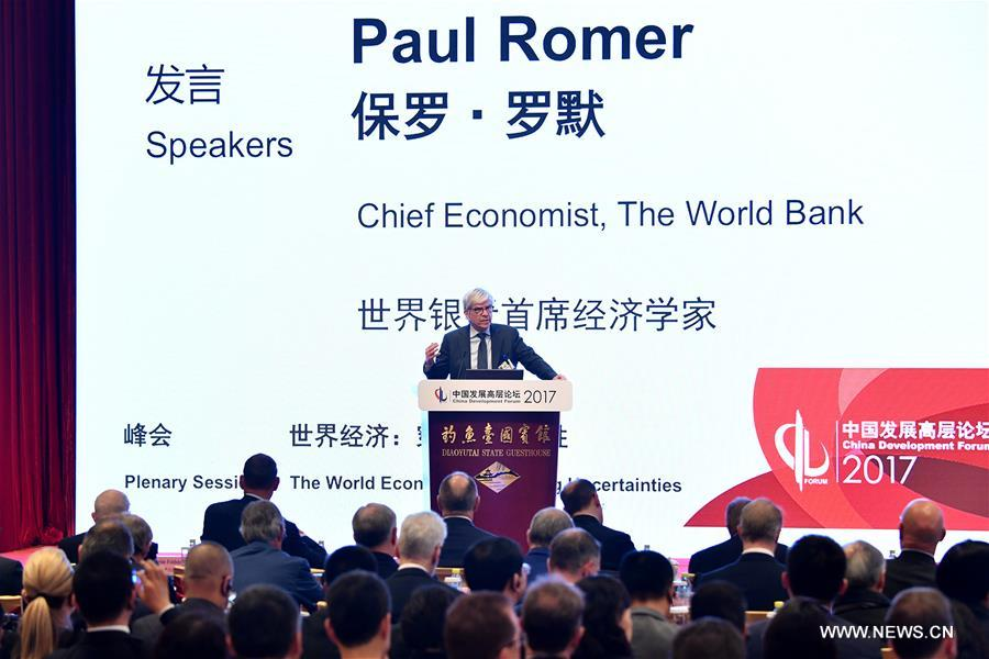 Paul Romer, chief economist of the World Bank, addresses the economic summit of the China Development Forum 2017 in Beijing, capital of China, March 18, 2017. The theme of this year