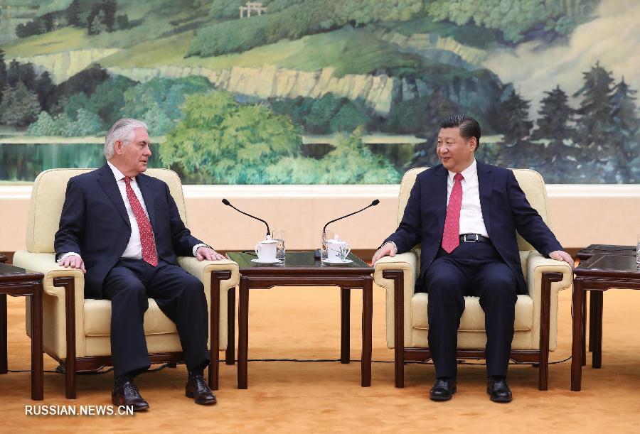 Председатель КНР и госсекретарь США обсудили развитие межгосударственных связей