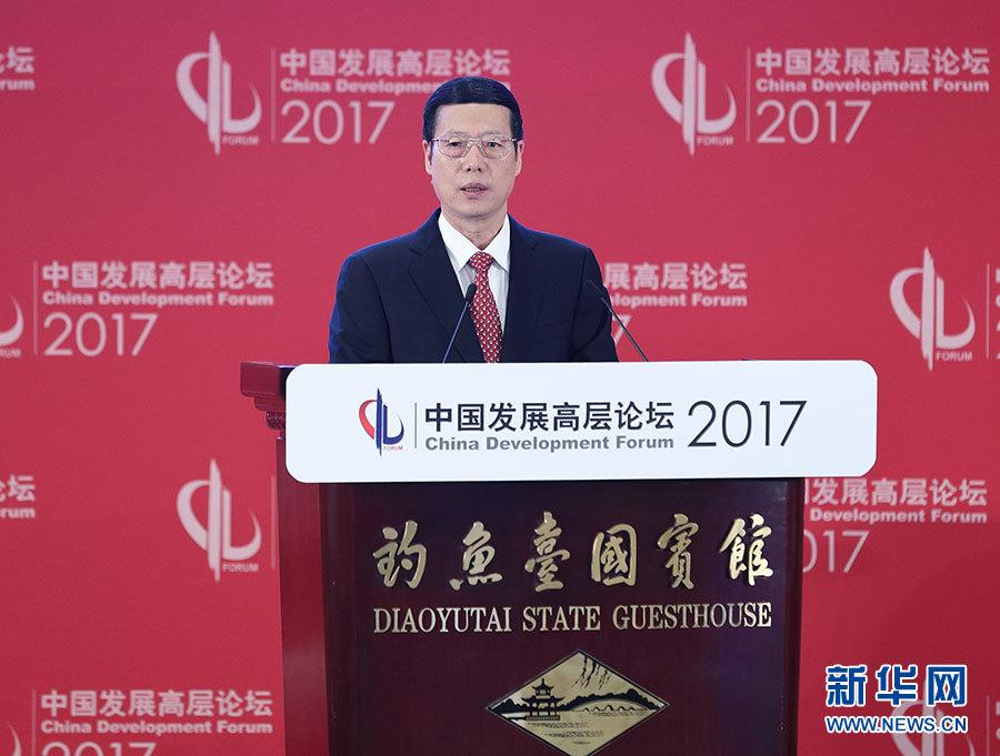 Чжан Гаоли: Китай поддерживает свободную торговлю и противостоит торговому протекционизму