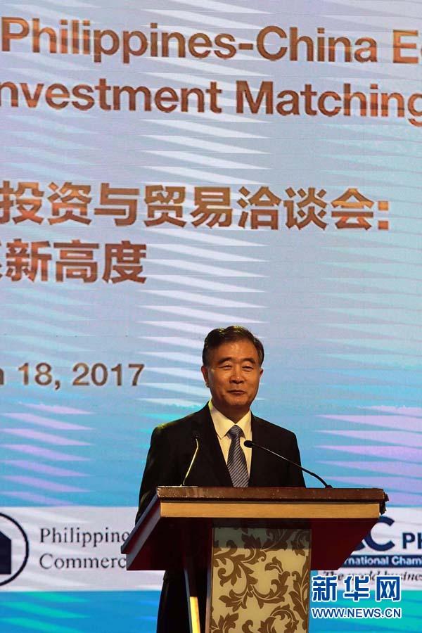 Вице-премьер КНР отметил вклад бизнес-сообщества в развитие связей двух стран