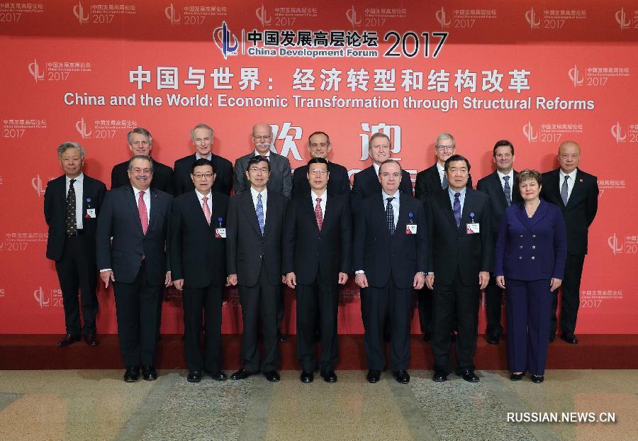 Чжан Гаоли : Китай форсирует рост реального сектора экономики за счет инноваций