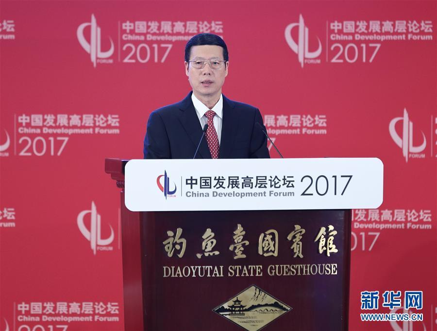 El Foro de Desarrollo de China comenzó este sábado en Beijing.
