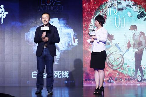 左:耀客传媒董事长吕超   右:曼荼罗影视创始人、董事长张语芯