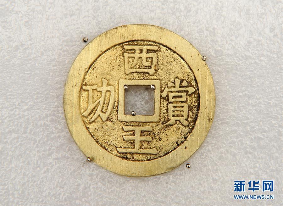 """300余年前张献忠""""江口沉银""""处出水万件文物"""
