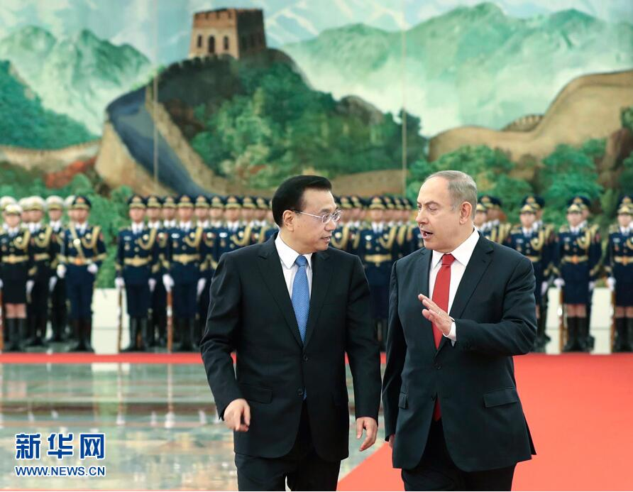Netanyahou en Chine pour renforcer les relations commerciales
