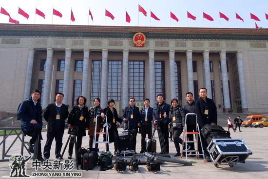 3月15日人大闭幕式后时政部部分拍摄人员在人民大会堂前合影