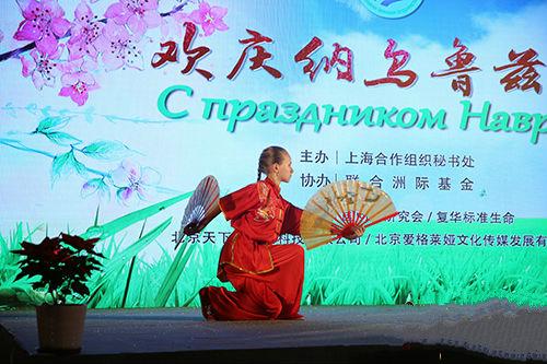 В секретариате ШОС в Пекине отметили традиционный праздник иранских и тюркских народов